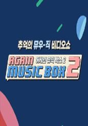 Again Music Box 2