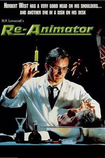 리애니메이터 1985 포스터