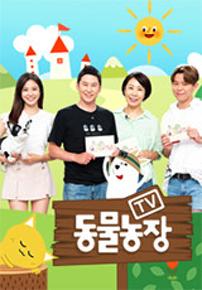 TV 동물농장.E1021.210516.720p.H264-F1RST