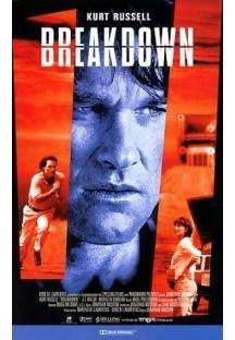 브레이크다운 1997