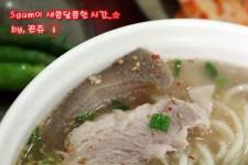 수요미식회에 소개된 제주도 고기국수 맛집~ ☆제주도 올래국수☆   - 제주 지역 추천맛집 올래국수 후기