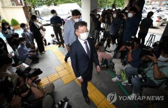 김만배 경찰 출석 | 연합뉴스