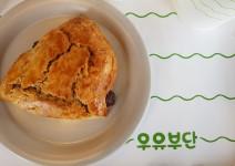 [제주도여행] 유기농 우유로 만든 밀크티 & 아이스크림 @우유부단 — Steemit